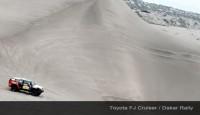 Toyota_FJ_Dakar_m_4